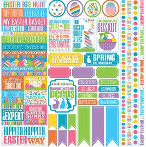 Kindergarten 12x12 Scrapbook Paper 5 Sheets MTG-001